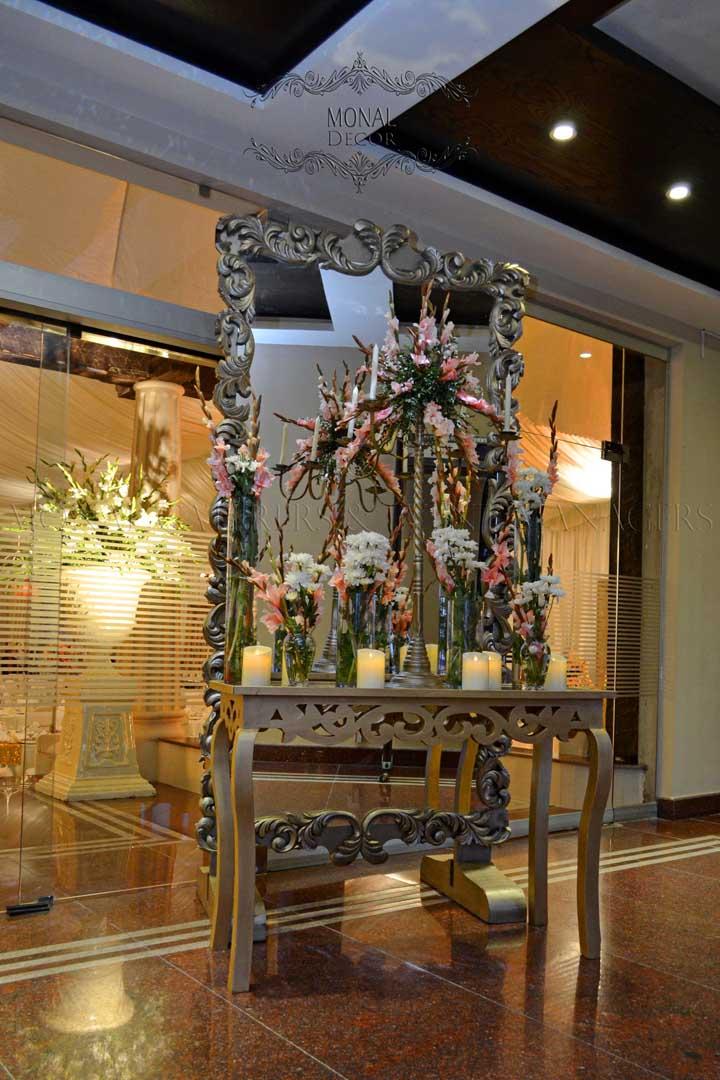 mirror_entrance